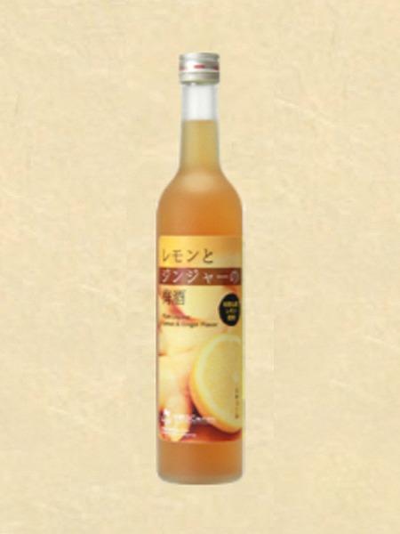 ラベンダー&クランベリー梅酒
