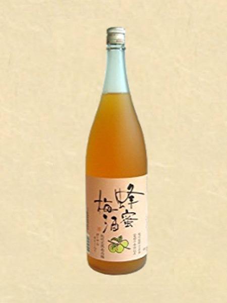 ライム&ジンジャー梅酒(SouldOut)