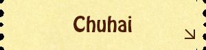 btn_chuhai