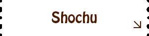 btn_shochu