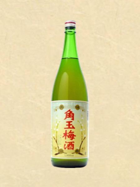 ぶんご銘醸の梅酒